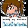 Banner of Mim by dektung
