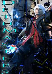 Cover Devpro Nero by GamerOfZeroDeth