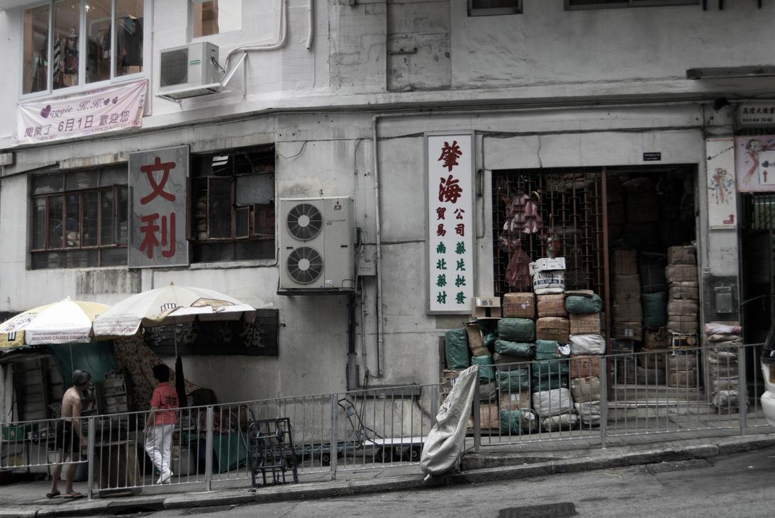 Old_hong_kong_by_malfayu.jpg
