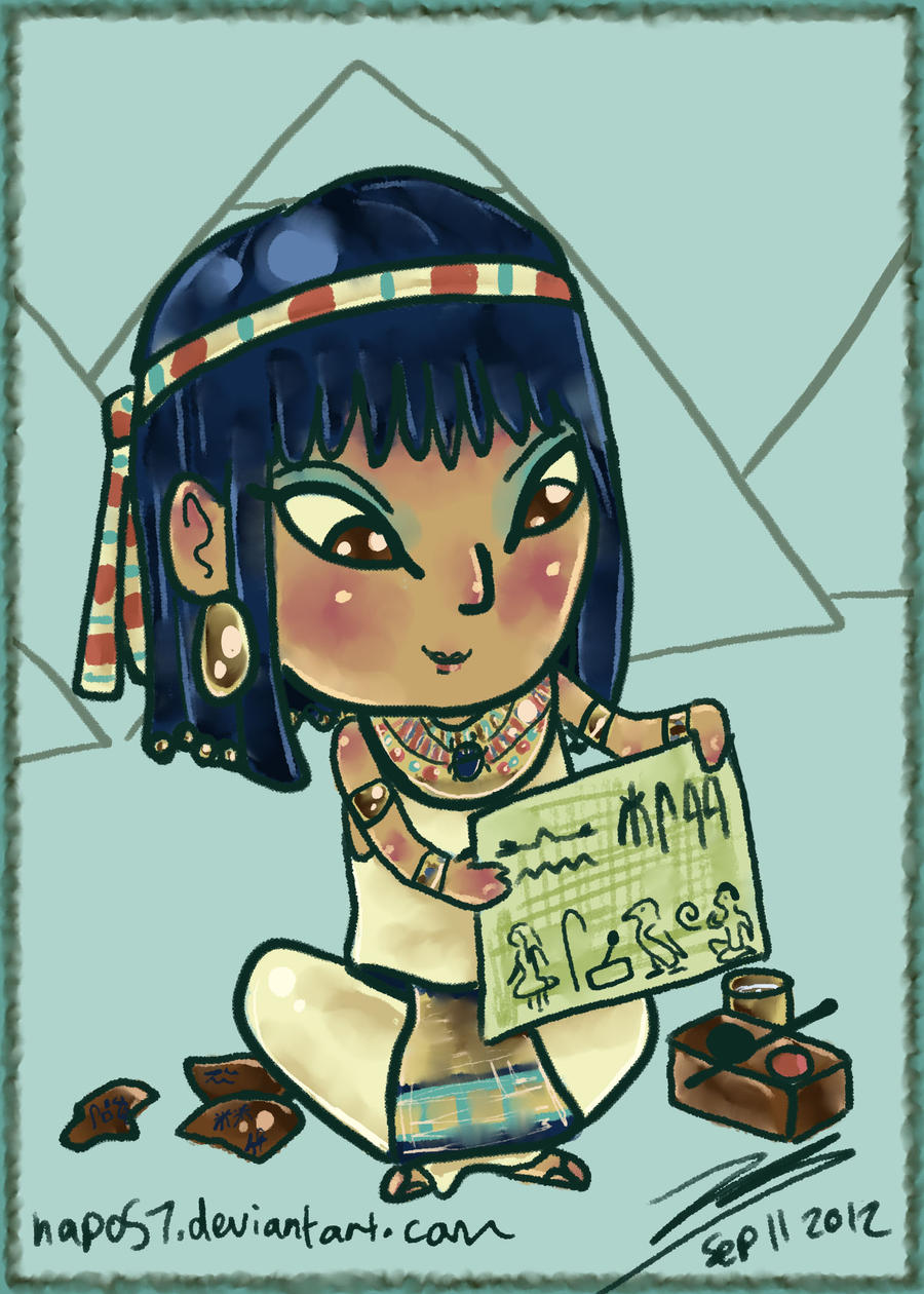 Back to School: Egypt by Hapo57