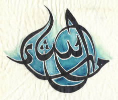 Mashallah by De-Profundis