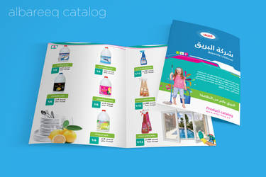 albareeq Catalog by palsun