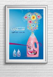 smart design by palsun