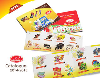 CATALOG 2014-2015 by palsun