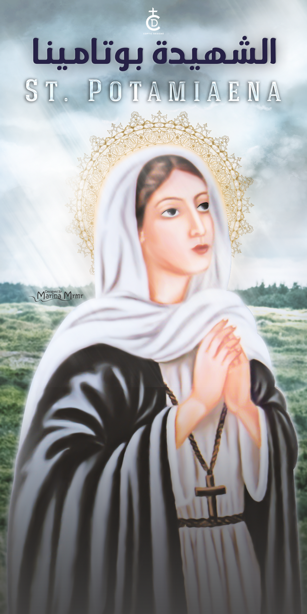 Saint Potamiaena by mrmr96