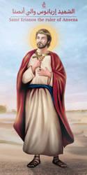 Saint Erianos the ruler of Ansena