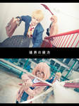 Beyond the Boundary ::03