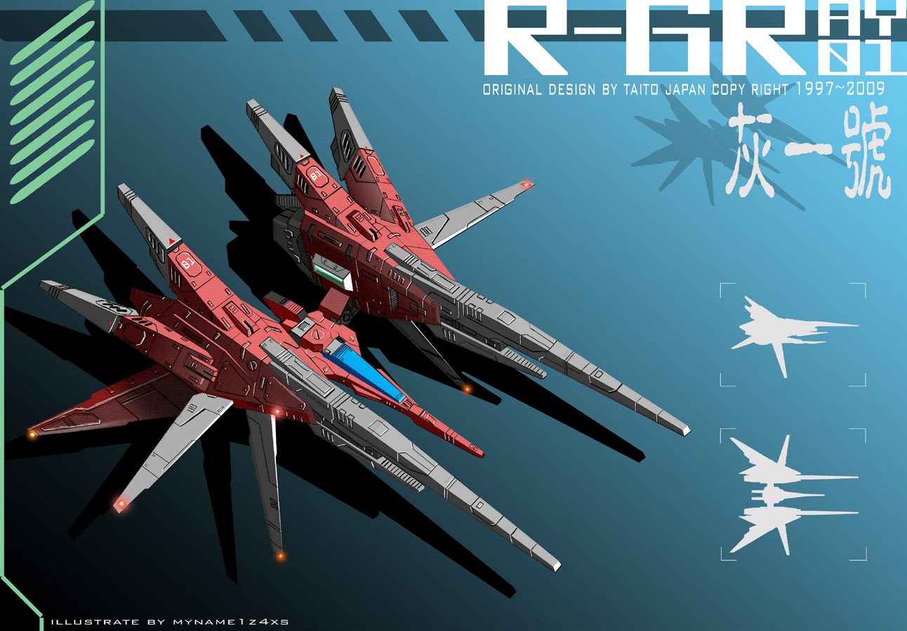 R-GRAY 01 render complete A by myname1z4xs