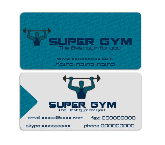 super gym Business Card by DIEMAN123 on DeviantArt