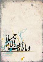 JamilaII by hadi68