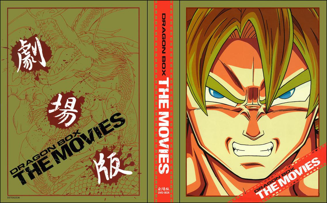 Dragon Box The Movies Cover by SylentEcho88