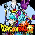 Dragon Ball Super Logo 1 by MadaraUchihaCrg