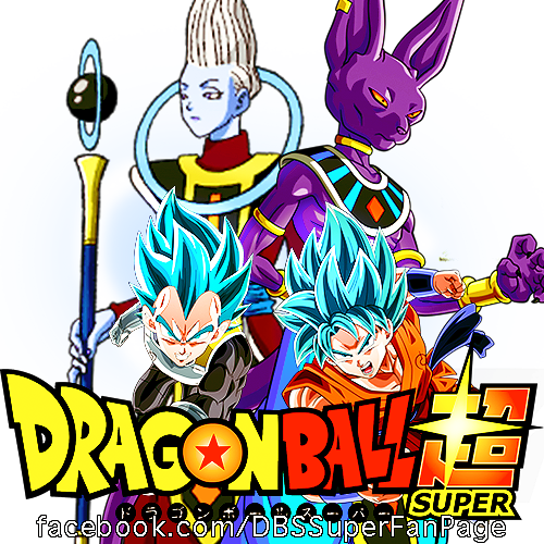 Dragon Ball Super Logo Png: Dragon Ball Super Logo 1 By MadaraUchihaCrg On DeviantArt