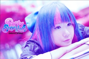 akadiaknight17's Profile Picture