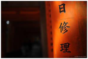Fushimi Inari-taisha by escape-is-at-hand