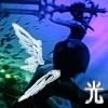 Deep Dive - Hikari by EuTytoAlba