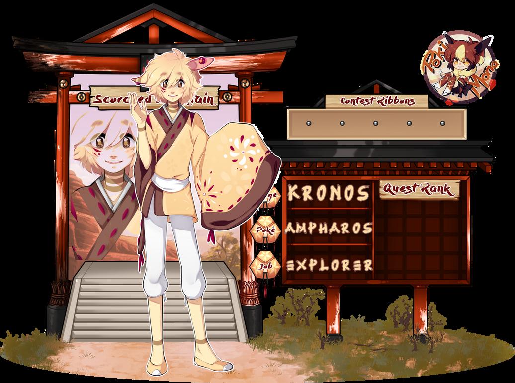 Pokimono - Kronos the Ampharos