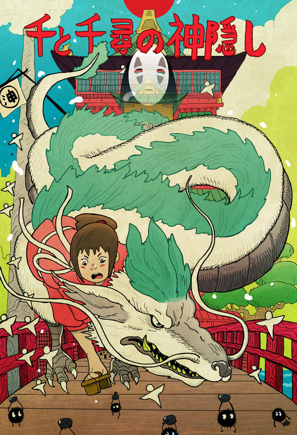 spirited away chihiro and haku meet again soon