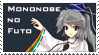 Mononobe no Futo stamp by Capolecos