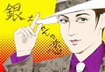 Gin Chan No Koi by oryzasativa666