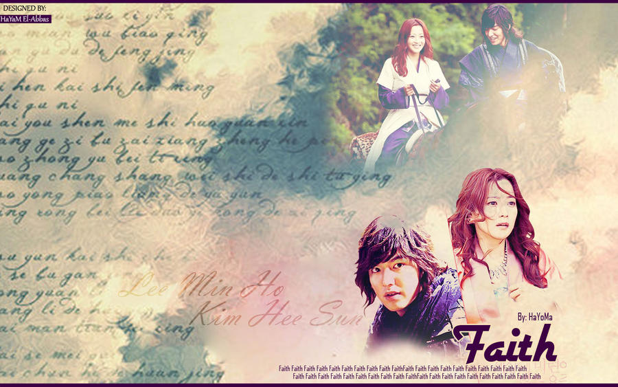 faith korean drama by hayoma on deviantart