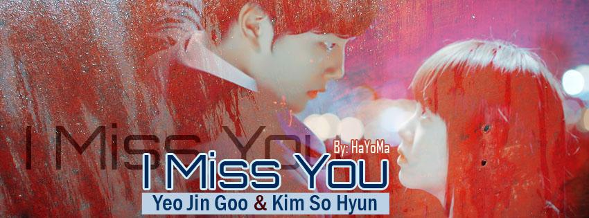 Korean Words i Miss You i Miss You ii Korean Drama