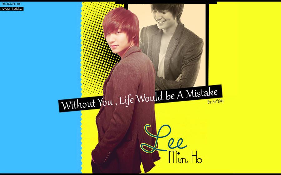 لی مین هو
