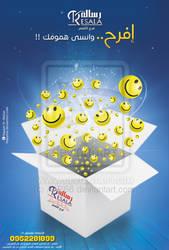Resala / Be Happy