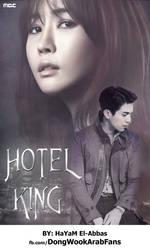 Hotel King 02