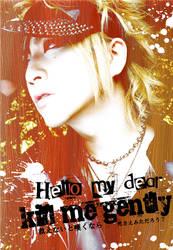 'Kill me gently' feat. Ruki