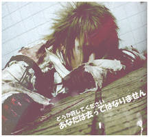 'You mustn't leave' feat. Ruki