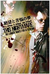 'This Nightmare'
