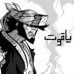 Yaqoot Manga test