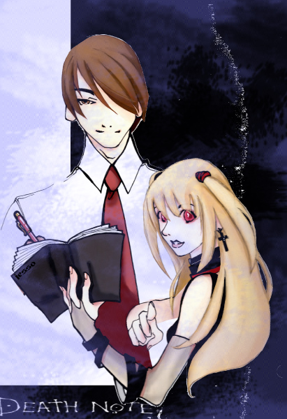 DeathNote by Marubad