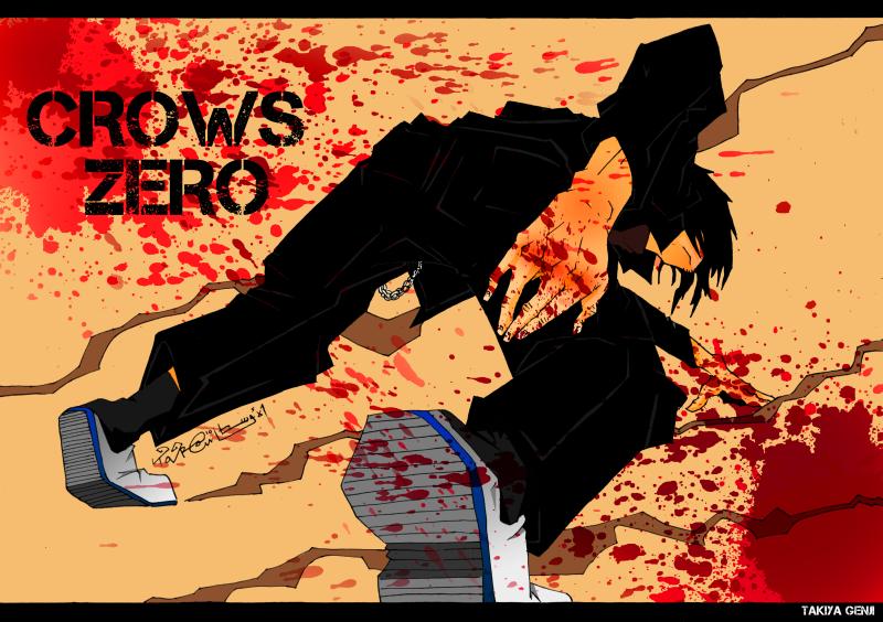Crows zero genji