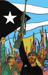 Fascist Cuban Revolution propaganda manifesto