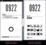 Portal Theme - Android