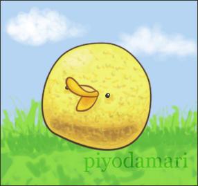 Piyodamari by curfubles