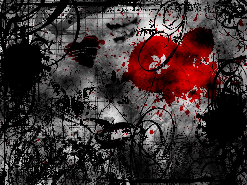 Grunge wallpaper by Nezuminokage