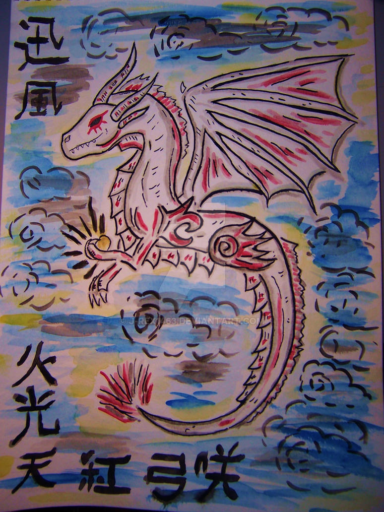.:Okami Dragon:. by J-Rex1463