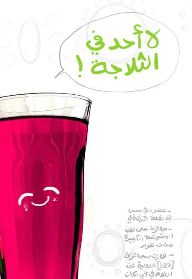 alaa-alsiddiq's Profile Picture