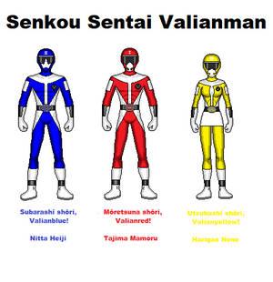04. Senkou Sentai Valianman