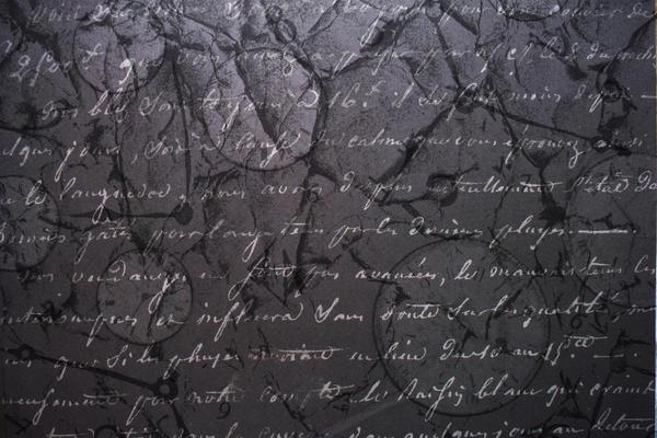 Texture 7