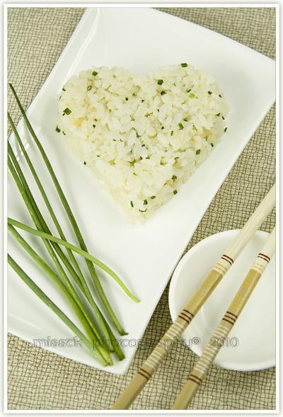 I love rice by shatinn