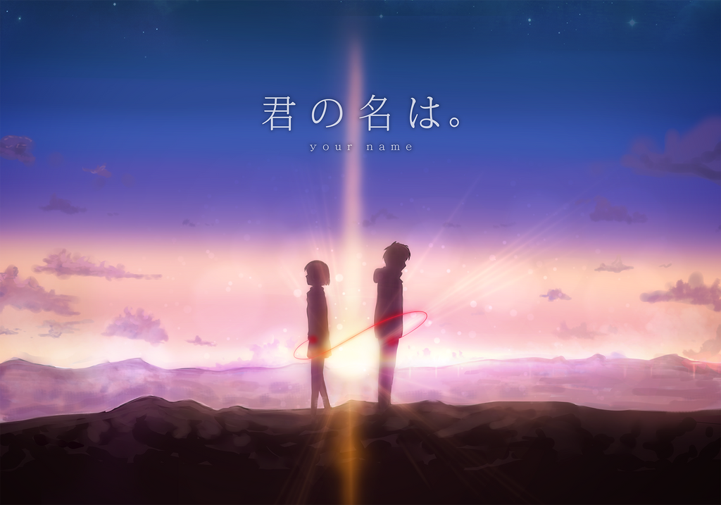 Image result for your name 2016