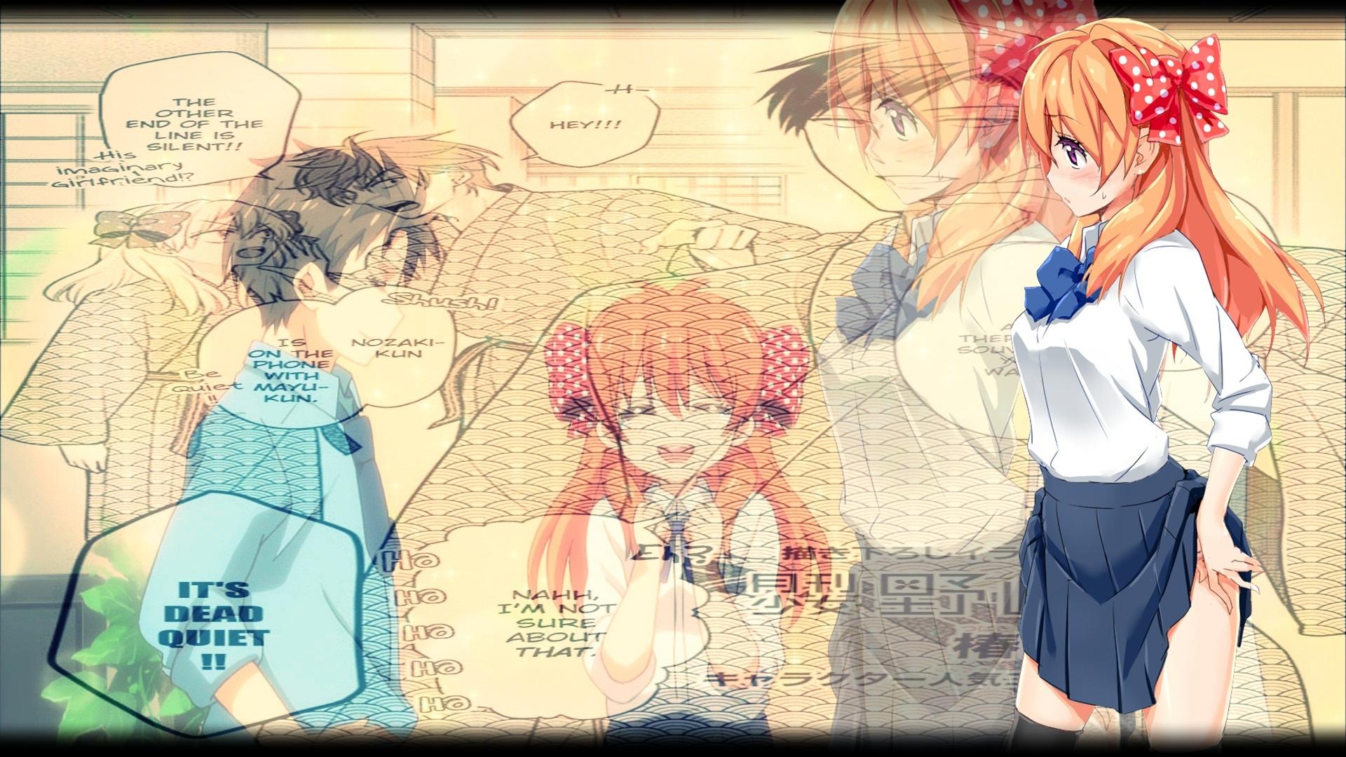 Gekkan Shoujo Nozaki Kun Wallpaper Kingwallpaper By