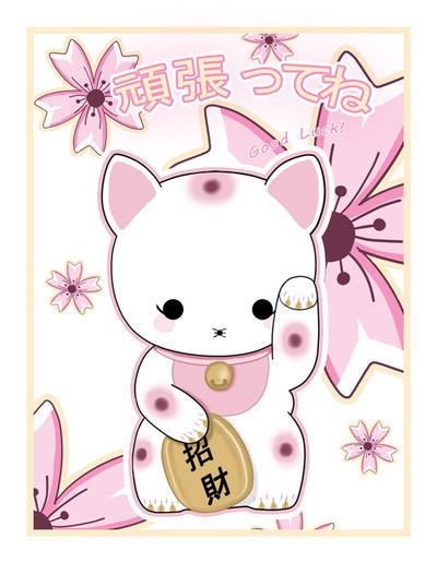 Maneki Postcard by Fluffntuff