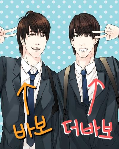 Donghae+Eunhyuk by taroru