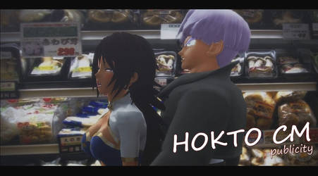 MMD - Akira//Trunks in HOKTO CM (publicity) by CogetaCats