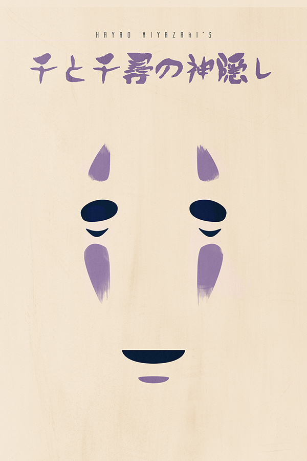 Spirited Away No Face Ultra Minimalist Poster by ...